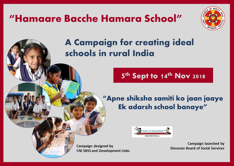 Hamaare Bacche Hamara School.jpg